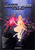 img - for Xenogears PERFECT WORKS: the Real thing book / textbook / text book