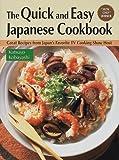 英文版 小林カツ代のホームクッキング - The Quick and Easy Japanese cookbook