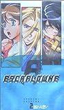 天空のエスカフローネ Special Edition.2「揺れる想い」 [VHS]
