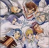 アンジェリーク〜White Dream