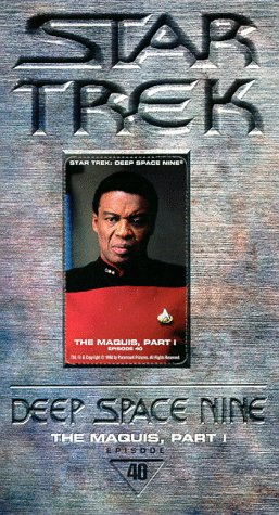 Star Trek Deep 40: Marquis 1 [VHS] [Import]
