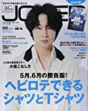 Men's JOKER 6月号