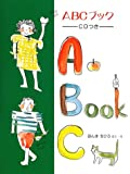 ABCブック