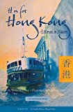 H Is for Hong Kong: A Primer in Pictures (Alphabetical World)