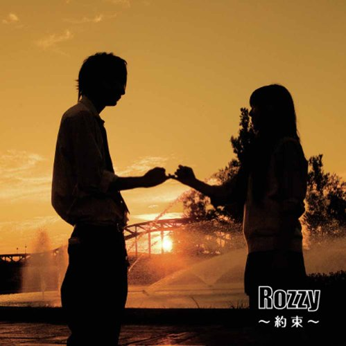 【torrent】【JPOP】Rozzy - ~約束~[zip]