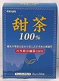 甜茶100% 2g×30H (2入り)