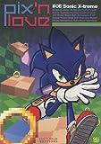 echange, troc Pix'n love, N° 6 : Sonic X-treme