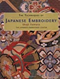 img - for By Shuji Tamura Techniques of Japanese Embroidery (Illustrated) [Paperback] book / textbook / text book