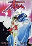 The Shinma Menace (New Vampire Miyu, Vol. 1) (1929090080) by Kakinouchi, Narumi