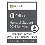Microsoft Office Mac Home Student 2016 FamilyPack(最新)|オンラインコード版|Mac対応