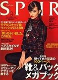 SPUR (シュプール) 2008年 09月号 [雑誌]
