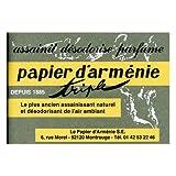 空気を浄化する紙のお香パピエダルメニイ-トリプル