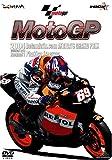 2004MotoGP [Round1 南アフリカGP] [DVD]