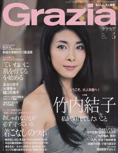 Grazia ( グラツィア ) 2010年 05月号 [雑誌]