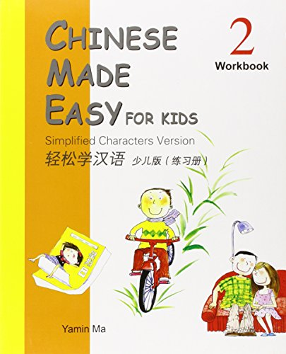 Chinese Made Easy for Kids Workbook 2 (English and Chinese Edition) (Chinese Made Easy Workbook compare prices)