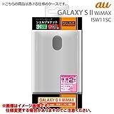 レイ・アウト au by KDDI GALAXY S II WiMAX ISW11SC用ハードコーティングシェルジャケット/クリアRT-ISW11SCC2/C