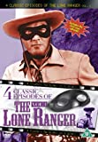 The Lone Ranger - 4 Classic Episodes - Vol. 1 - Enter The Lone Ranger / The Lone Ranger Fights On / The Lone Ranger's Triumph / War Horse [DVD]