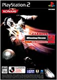J.LEAGUE Winning Eleven 9 Asia Championship