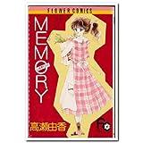 MEMORY / 高瀬 由香 のシリーズ情報を見る