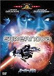 スーパーノヴァ [DVD]