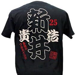 阪神タイガース 漢字選手Tシャツ Tigers 新井貴浩選手Tシャツ (XL)