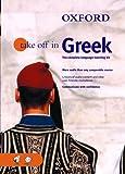 Athena Economides Oxford Take Off In Greek