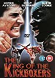 No Retreat, No Surrender 4 - The King Of The Kickboxers [DVD]