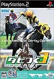 echange, troc Derby Tsuku 3: Derby Uma o Tsukurou![Import Japonais]