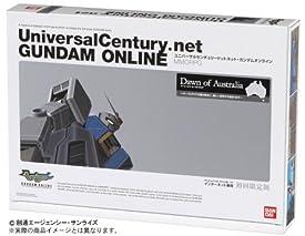 UniversalCentury.net Gundam Online Dawn of Australia 限定版