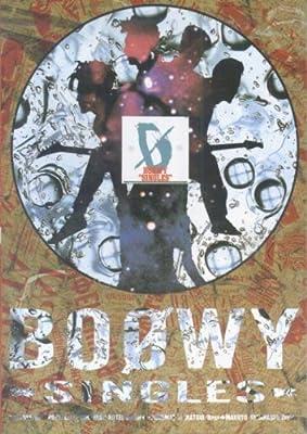 バンドスコア BOOWY/SINGLES