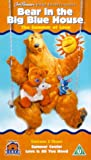 Bear In The Big Blue House: The Summer Of Love [VHS]