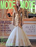 MODE et MODE (モードエモード) 2010年 06月号 [雑誌]