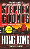 Hong Kong: A Jake Grafton Novel (Jake Grafton Novels) (0312365772) by Coonts, Stephen