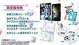 初音ミク「マジカルミライ 2015」in 日本武道館(Blu-ray限定盤)