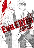 EVIL EATER / KOJINO のシリーズ情報を見る