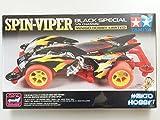 ミニ四駆 海外限定 スピンバイパー ブラックスペシャル (VSシャーシ) Mini 4WD SPIN-VIPER BLACK SPECIAL  WAIGOHOBBY LIMITED EDITION [並行輸入品]