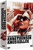 echange, troc Coffret Amos Kollek 3 DVD : Sue perdue dans Manhattan / Fiona / Bridget