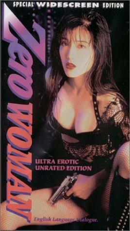 Zero Woman [VHS] [Import]