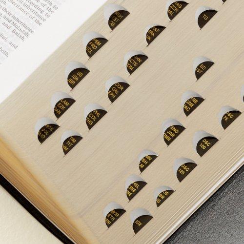 book of mormon quadruple combination