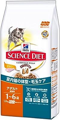 サイエンスダイエット インドアキャット アダルト チキン 成猫用 1.8kg