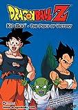 Dragon Ball Z - Kid Buu - The Price of Victory