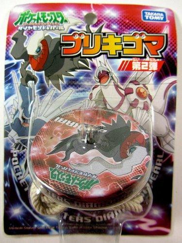 pokemon diamond how to get darkrai