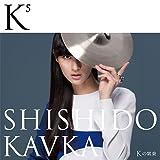 【早期購入特典あり】K(Kの上に5)(Kの累乗)(CD+DVD)(スマホシール付き)