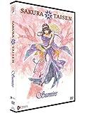 Sakura Taisen, Vol. 1: Sumire
