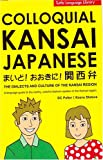 Colloquial Kansai Japanese―まいど!おおきに!関西弁 (Tuttle language library)