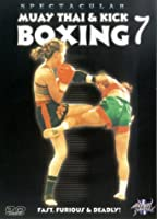 Muay Thai And Kick Boxing - Vol. 7 [DVD] from Quantum Leap