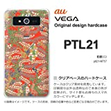 au VEGA PTL21 ケース VEGA PTL21 カバー ケース・ジャケット【和柄(G)/ptl21-M757】