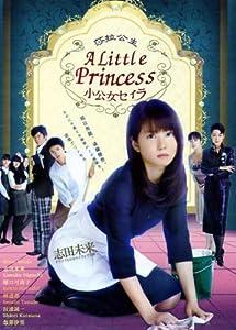 2009 Japanese Drama A Little Princess W Eng Sub