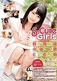 S-Cute Girls 愛内希 木村つな このは S-Cute [DVD]