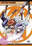 絶対可憐チルドレン DVD  05巻 12/26発売